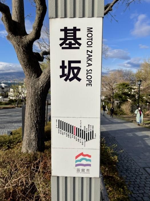 southern-hokkaido-5-051.jpg