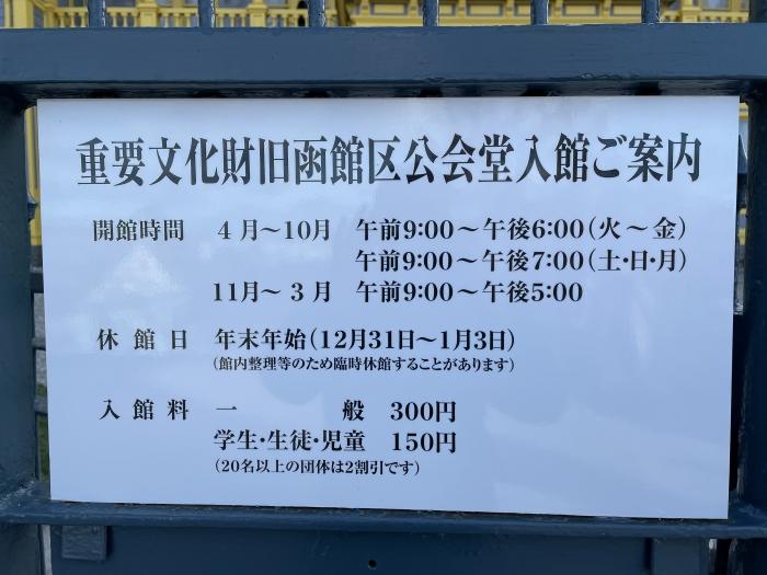 southern-hokkaido-5-053.jpg