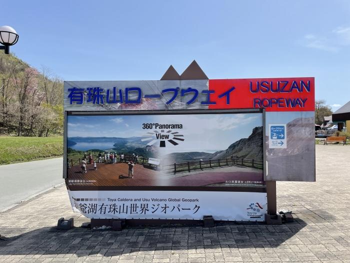 southern-hokkaido-7-000.jpg