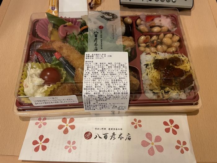 southern-hokkaido-food-1-000.jpg