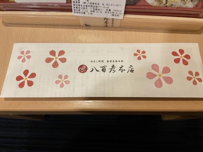 southern-hokkaido-food-1-001.jpg