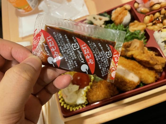 southern-hokkaido-food-1-003.jpg