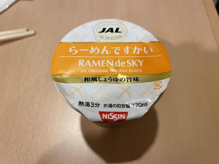 southern-hokkaido-food-1-004.jpg