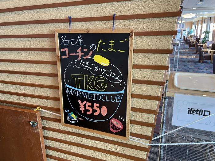 southern-hokkaido-food-2-000.jpg