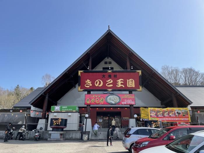 southern-hokkaido-food-7-029.jpg