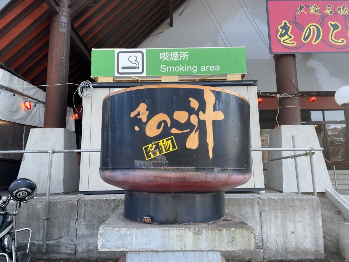 southern-hokkaido-food-7-030.jpg