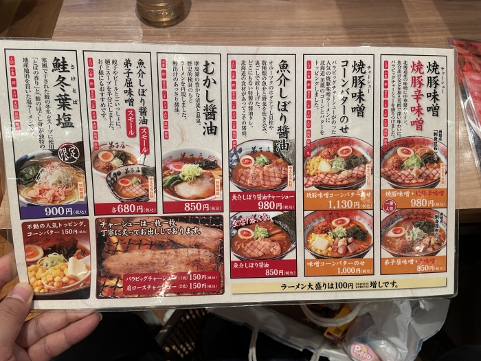 southern-hokkaido-food-7-047.jpg