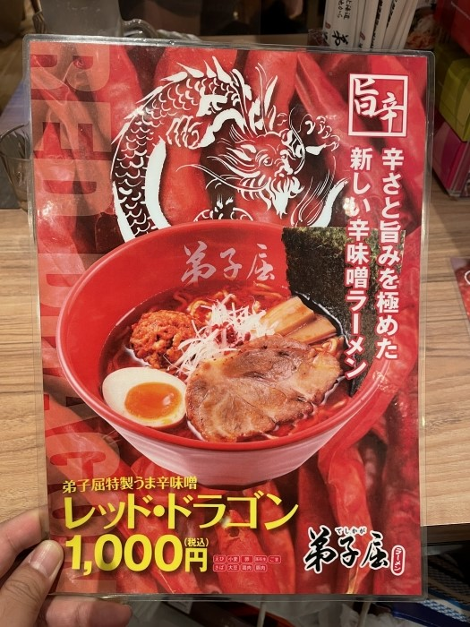 southern-hokkaido-food-7-049.jpg