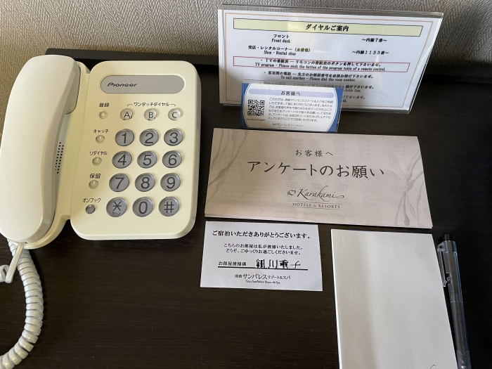 southern-hokkaido-hotel-6-006.jpg