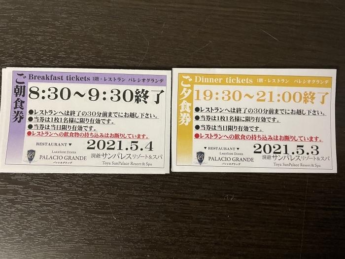 southern-hokkaido-hotel-6-014.jpg