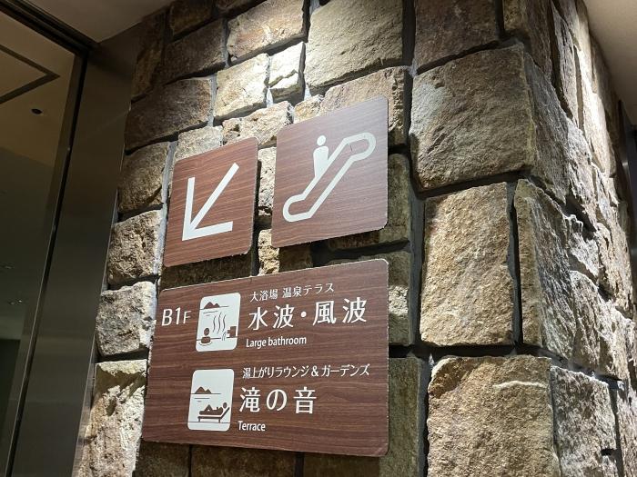 southern-hokkaido-hotel-6-025.jpg