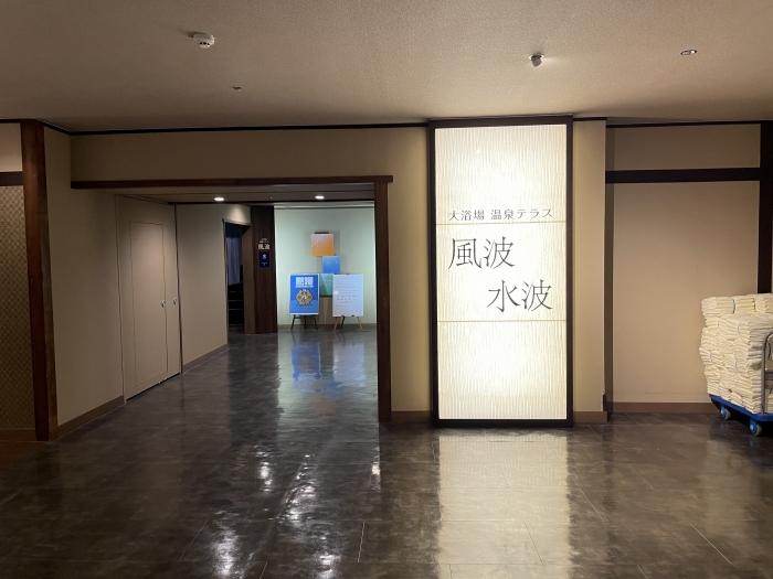 southern-hokkaido-hotel-6-032.jpg