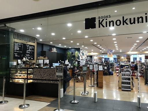 sydney-food-07-006.jpg
