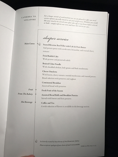 sydney-food-08-000.jpg