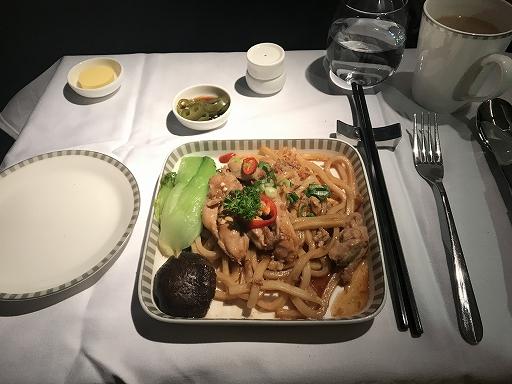 sydney-food-08-003.jpg