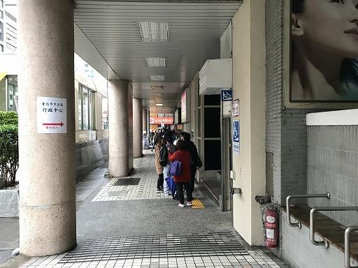 taipei-taichung-05-000.jpg