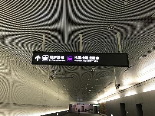 taipei-taichung-06-000.jpg
