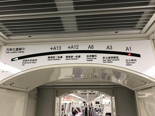 taipei-taichung-06-005.jpg