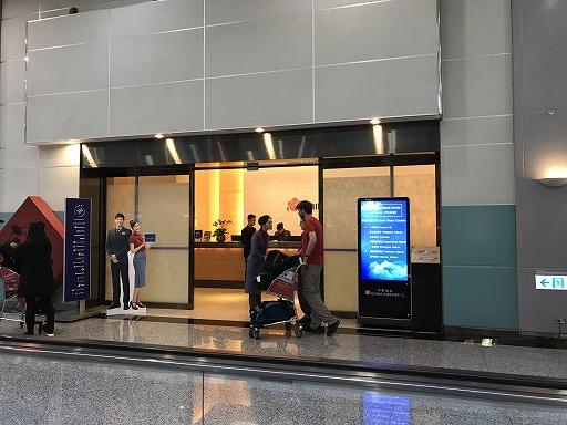taipei-taichung-06-010.jpg