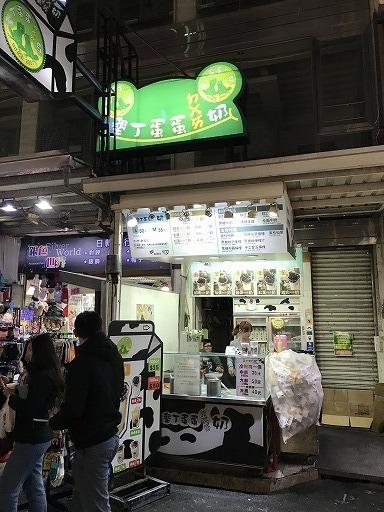 taipei-taichung-food-01-025.jpg