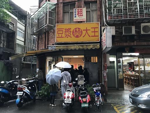taipei-taichung-food-06-000.jpg