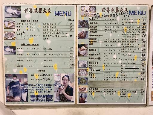 taipei-taichung-food-06-001.jpg