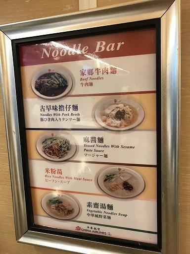taipei-taichung-food-06-009.jpg
