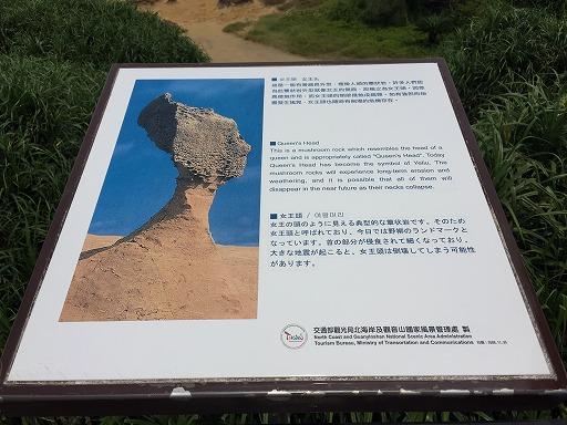 taiwan-2-011.jpg