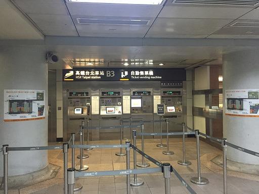 taiwan-4-000.jpg