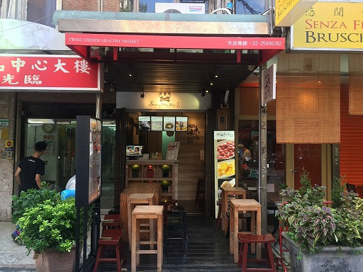 taiwan-food-3-018.jpg