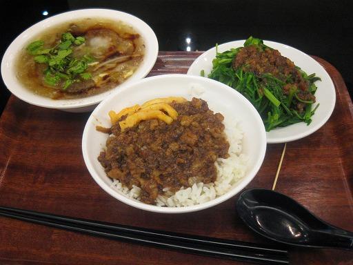 taiwan-food-5-001.jpg