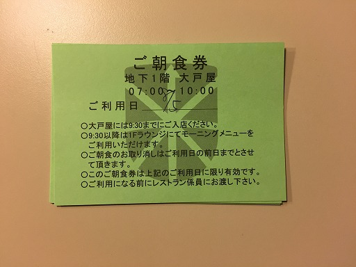 taiwan-hotel-009.jpg