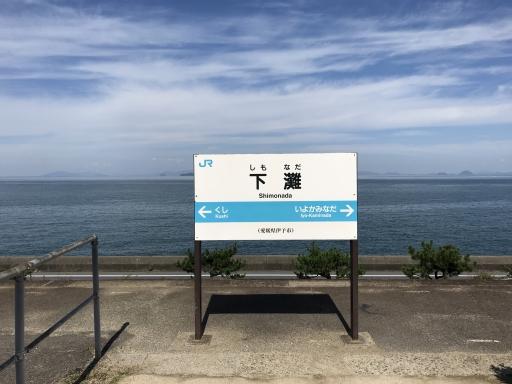 western-shikoku-shimanami-2-000.jpg
