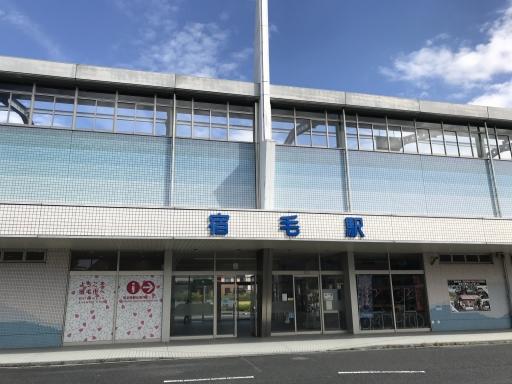 western-shikoku-shimanami-3-000.jpg